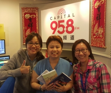 1st Publicity of A Gift From Heaven Book – Capital 95.8FM LIVE Interview (Radio)