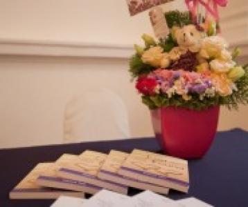 My Speech & Photos at Book Launch