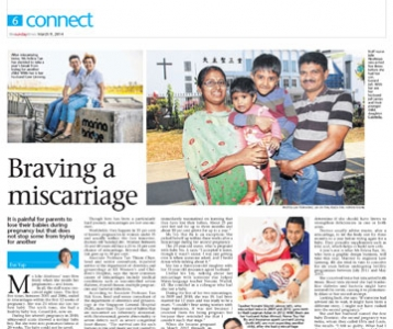 Article on Miscarriage – ST Sunday Life!